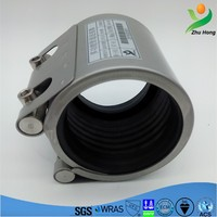 MF Connection copper pipe galvanized saddle clamp