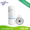 OEM ODM Quality Lube Oil Filter