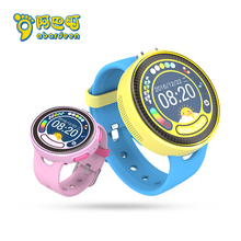 android gps smart watch for kids