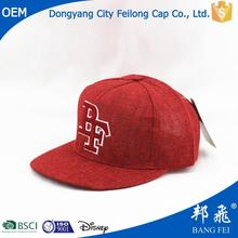 solar pos solar powered fan cap flat hat factory fitted cap snapback caps custom