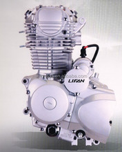 new motorcycle engines sale for LIFAN motorcycle parts,motorcycle engine SCL-2013072891