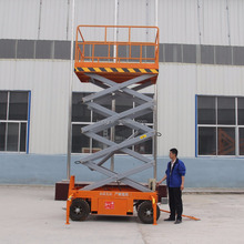 8m Manual aerial man lift mobile scissor hydraulic lifter for sale
