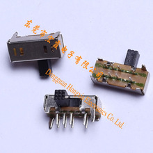 3 position Slide switch SK23D06 with shrapnel 2P3T 8 Pins 2.0 MM Travel
