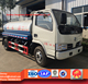 4000l water tank truck, 4000 liters small water tank truck for sale