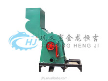 Best selling High Capacity recycling small waste aluminum can crusher machine