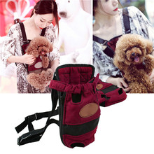 Dog Carrier Fashion Red Color Travel Dog Backpack Breathable Pet Bags Shoulder Pet Puppy Carrier