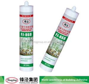 Building fire resistant 300g transparent mould proof gp silicone sealant for sale