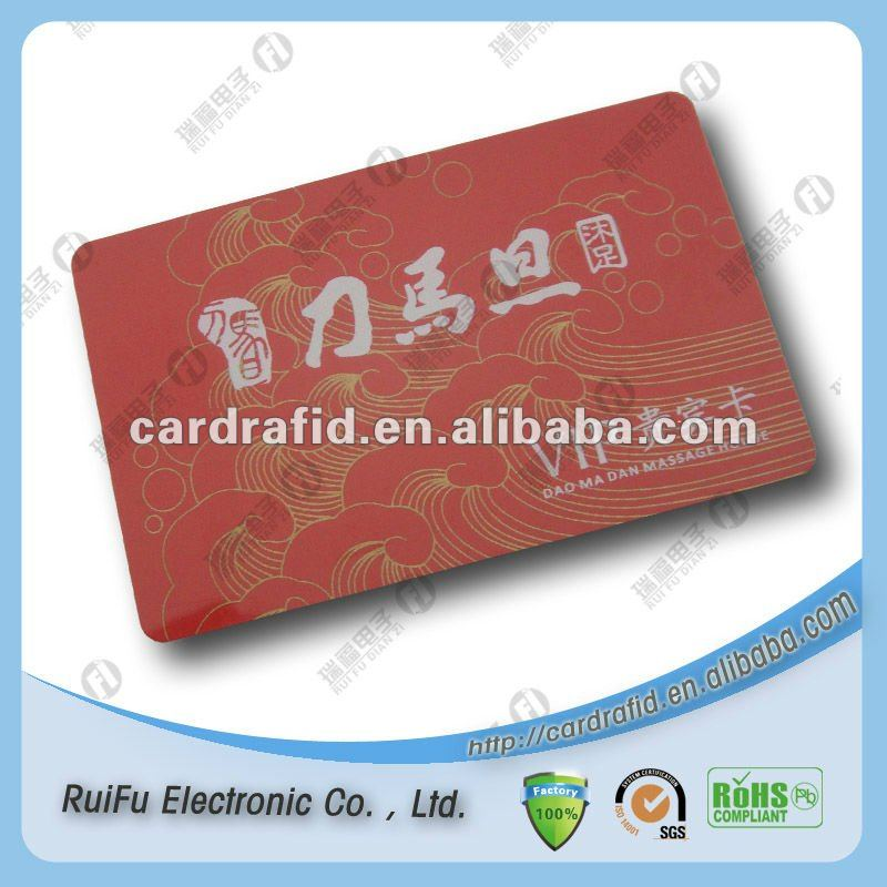 high quality blank credit cards