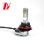 Most popular S2 CSP canbus led car headlight H1 H4 H7 H11 9004 9012