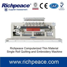 Industrial Computerized Thin Material Quilting and Embroidery Machine For Curtain