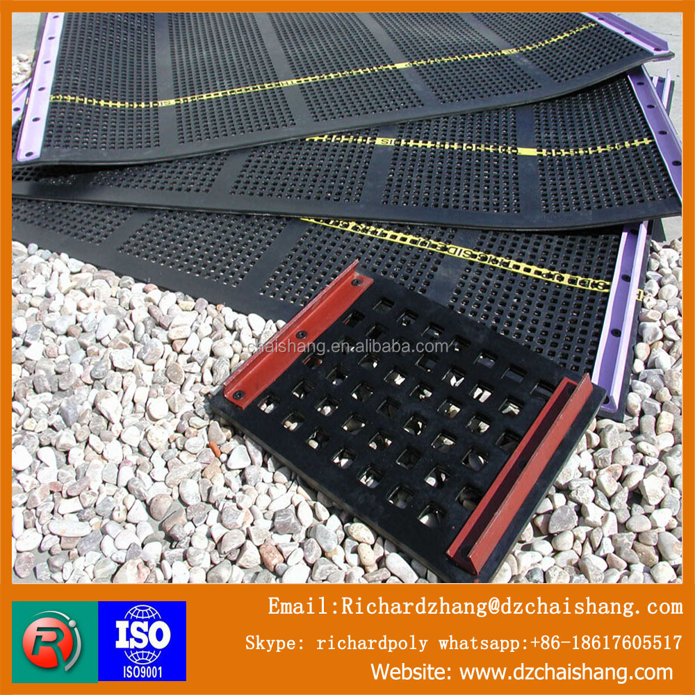 Grid type mining ore screen mesh, polyurethane sieve plate , wire mesh