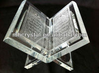 Islamic Glass Quran MH-G0289