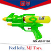 low price plastic outdoor summer toy kids water guns for wholesale