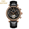 Pink gold case black dial with black leather strap