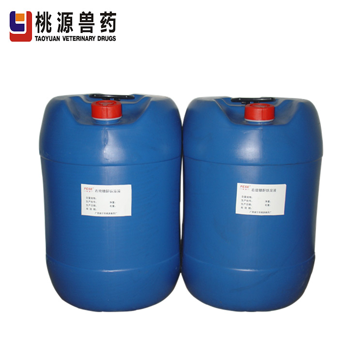 High quality hot selling animal iron dextran 10%