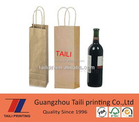 Hot sell disposable wine paper bag wholesale