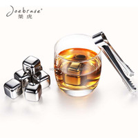 Stainless Steel Square Whiskey Stones,Reusable Wine Whiskey Chilling Rocks,Steel Ice Cubes