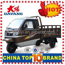 Closed type tricycle 200cc/250cc/300cc 3 wheel cargo motor trike kits with cabin with CCC certification