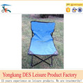 Small size camping chair folding deck chair for kids folding chair from FACTORY