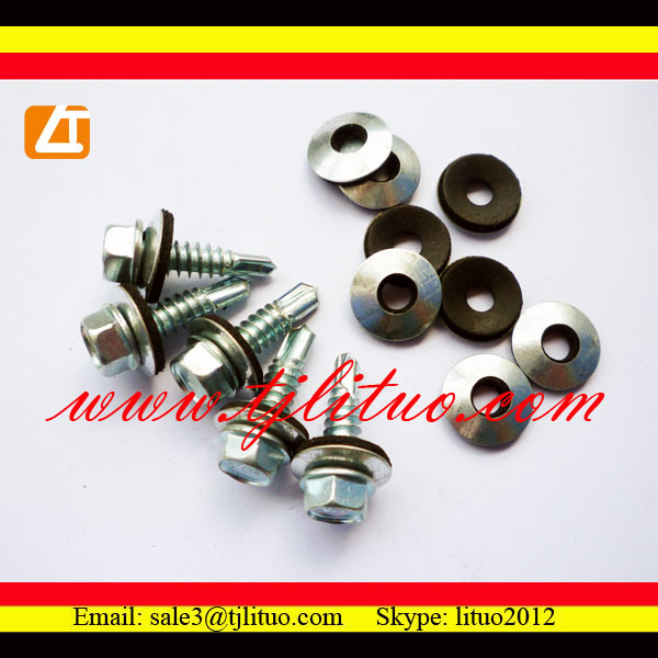 captive washer cap screw