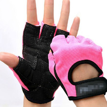 Half and full finger bicycle and fitness sports gloves