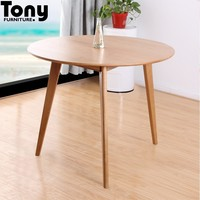 classic furniture concise wood coffee table