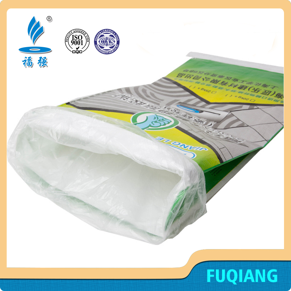 BOPP anti-moisture flour food grain sugar salt 10kg rice packing bag
