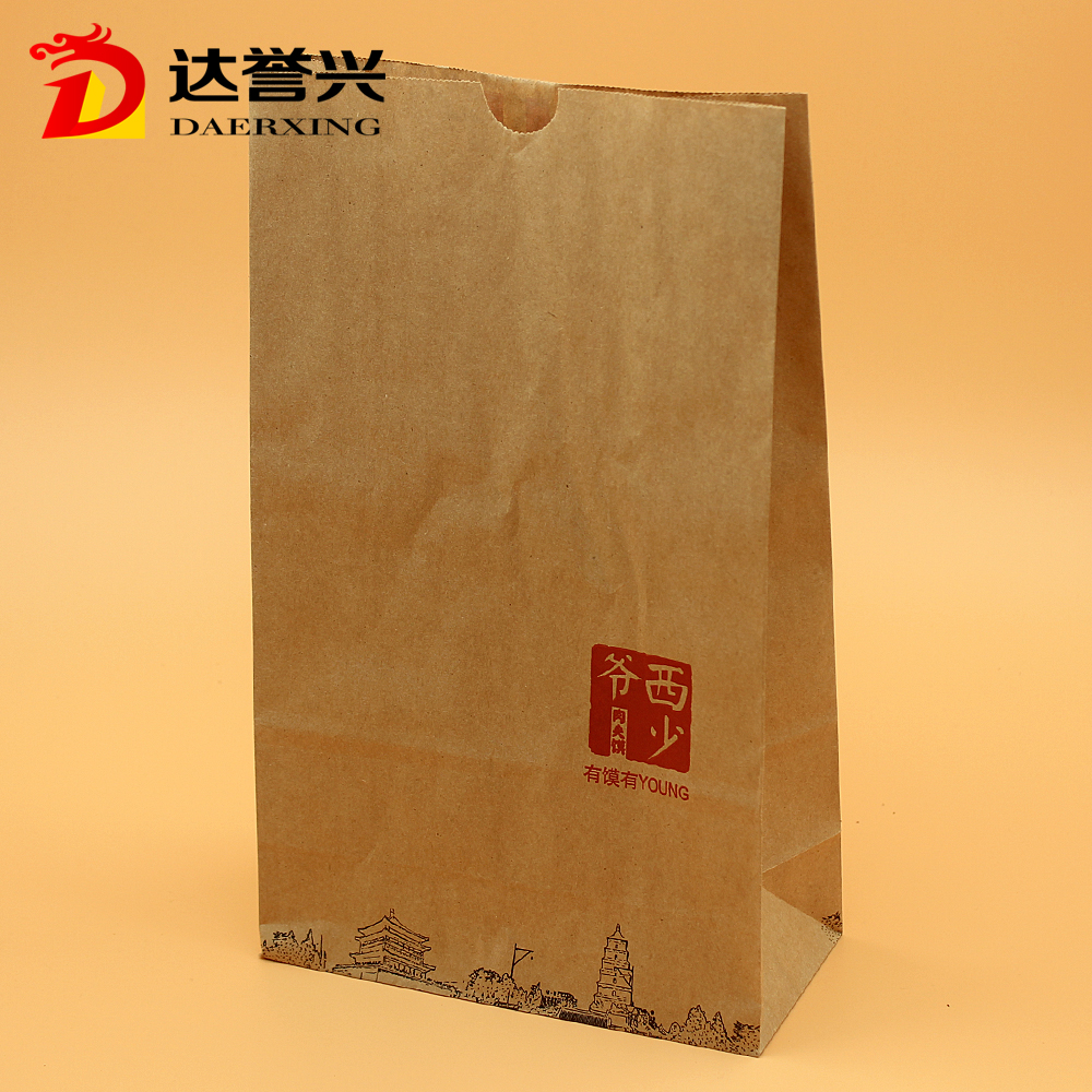 CUSTOMIZE ALIBABA WINE PAPER BAG WITH SIDE GUSSET AND SQUARE BOTTOM