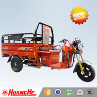 New Products 2015 Innovative Product China Factory Wholesale Supply Electric Cargo Tricycle Three Wheel Motorcycle with Two Seat