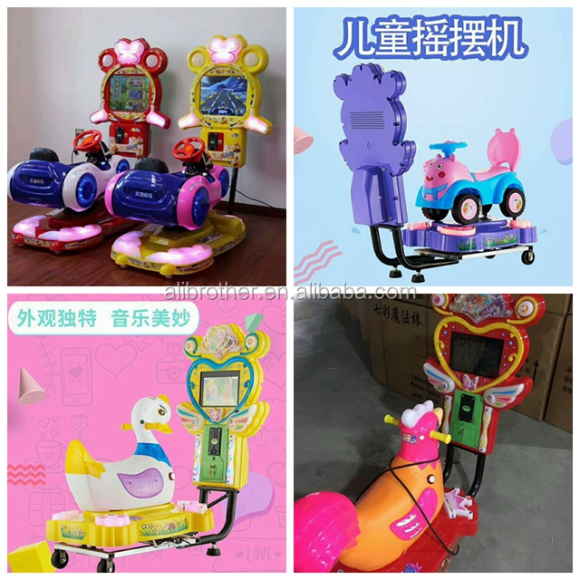 2018 new coin operated kids rides indoor health Coin operated Swing Machine