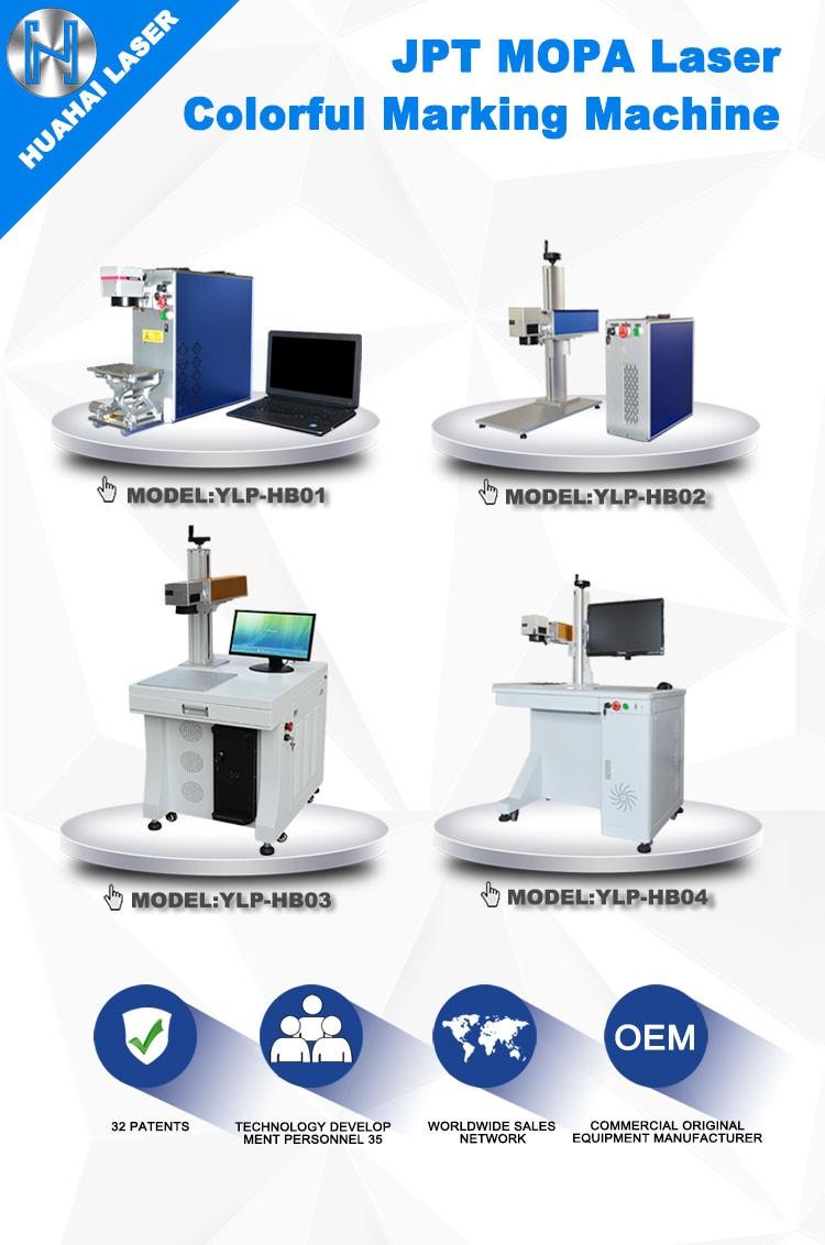 20w Jpt Mopa Color Laser Engraving Printer For Metal