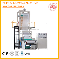 Good quality PE machinery extrusion line, up-blowing plastic moulding machinery, blown film machine
