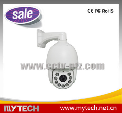PTZ Motion Tracking Camera with 30X Optical Zoom 120m IR Distance Security System