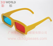 latest fashion style hot sale 3d glasses red cyan filter