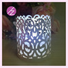 /product-detail/pearl-paper-craft-christmas-lampshade-dz-11-60367487331.html
