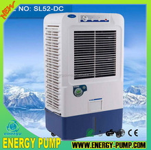 SL52-DC 2016 NEW Technology Battery Power DC/AC dual way Rechargeable Evaporative Air Cooler with service for remote area