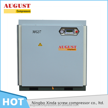 MG37A 37KW/50HP 7 BAR AUGUST BEST PRICE OFFER stationary high pressure air compressor price