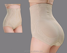 High waist corset front zipper design slimming shaper fanny tight corset