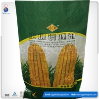 China factory 25kg 50kg pp woven sack rice paper bag