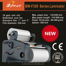 18 Year CE ISO Boway 350 mm cold and hot film roll laminations