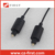 3-Feet Optical TosLink 2.2mm OD Audio Cable