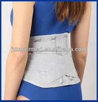 Breathable Adjustable Mesh Elastic Lumbar Support Brace