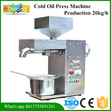 Factory directly sale 10 kg oil/hour soybean oil extraction machine DL-ZYJ10