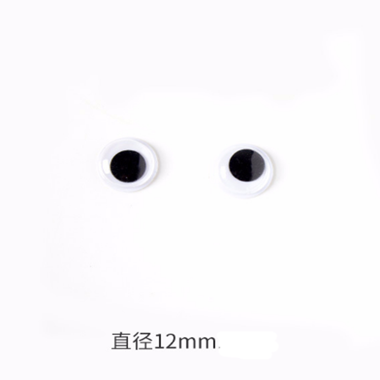 Stock HBYJ180727S-12mm 12mm size plastic moving black stickers wiggle <strong>eyes</strong>