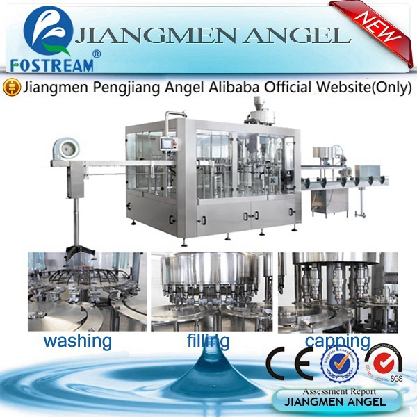 Jiangmen Angel automatic bottled water processing project