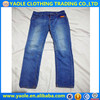 used clothing exporters canada women wholesale cheap jeans in bales