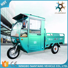 Hydroulic suspension electric motorized tricycle