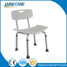 Health & Medical Steel Bathroom Folding Shower Chair Adult Elderly Bath Bench For Disabled