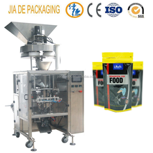 2 years warranty multpet mixing and packing production line,cheap pp woven small bag for sale animal feed plastic packaging bag