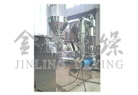 CSJ Rubber Rough Mill